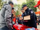 环南街道开展12.4大型平安法治宣传日活动